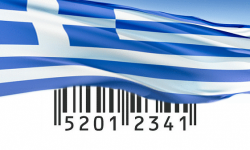 greek-barcode