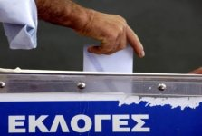 ekloges-2014